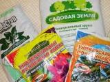 Грунты для овощей и цветов