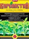 Коренастый 1,5мл. Регулятор роста растений